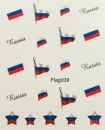 Sticker Russia
